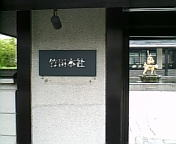 20050716_02